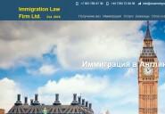 visaimmigrationtouk.com
