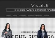 vivaldi-moda.ru