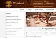 woodvol.ru