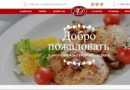 zagorodny-dvorik.ru