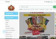 zel-sport-pit.ru