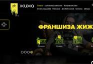 zhvape.ru