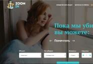 zoomclean.ru