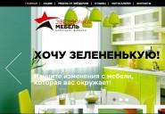 zvezdochkamebel.ru