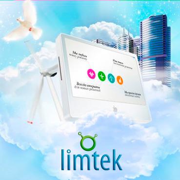 Limtek приобрел 1000 лицензий