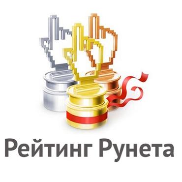 DIAFAN.CMS и «Рейтинг Рунета» представили итоги рейтинга CMS за 2016 год